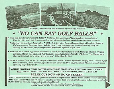 no can eat golf balls