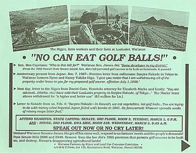 no can eat golf balls