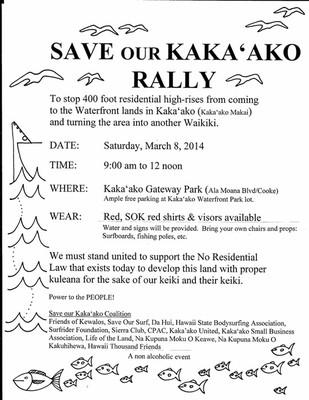 Kaka'ako Rally Flyer - March 8, 2014